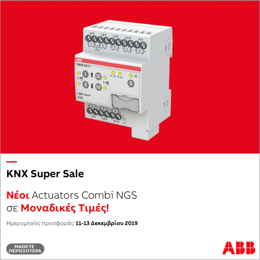KNX SUPER SALE ABB
